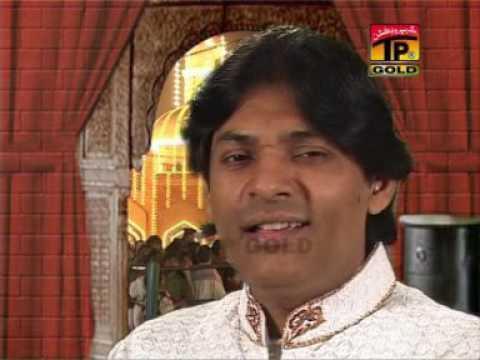 Main Te Baba Fareed Di - Sher Miandad Khan  - The Best Qawwali Collection