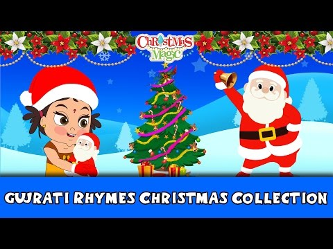 Gujarati Balgeet 2016  Nani Mari Dhingalee  Gujarati Rhymes for Children Kids Songs