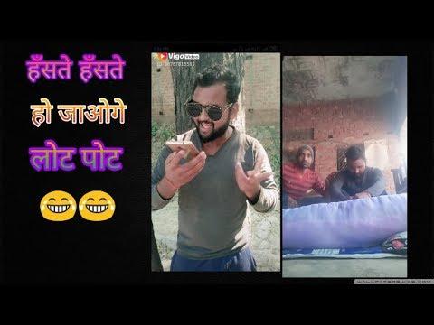 Funny Video | Short Funny Video | Comedy Video | Vigo Video | Ab Ki Duniya