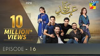 Ehd e Wafa Episode 16 - Digitally Presented by Master Paints HUM TV Drama 5 January 2020