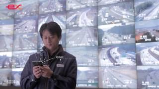 (국토교통부) 한국도로공사 정부3 0 소통 교통빅데이터…