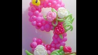 оформление шарами на день рождения фото Алматы
