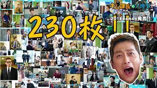 """「キム課長とソ理事」DVD-BOX2""""写真もアイテムも選べる特典""""大公開! thumbnail"""