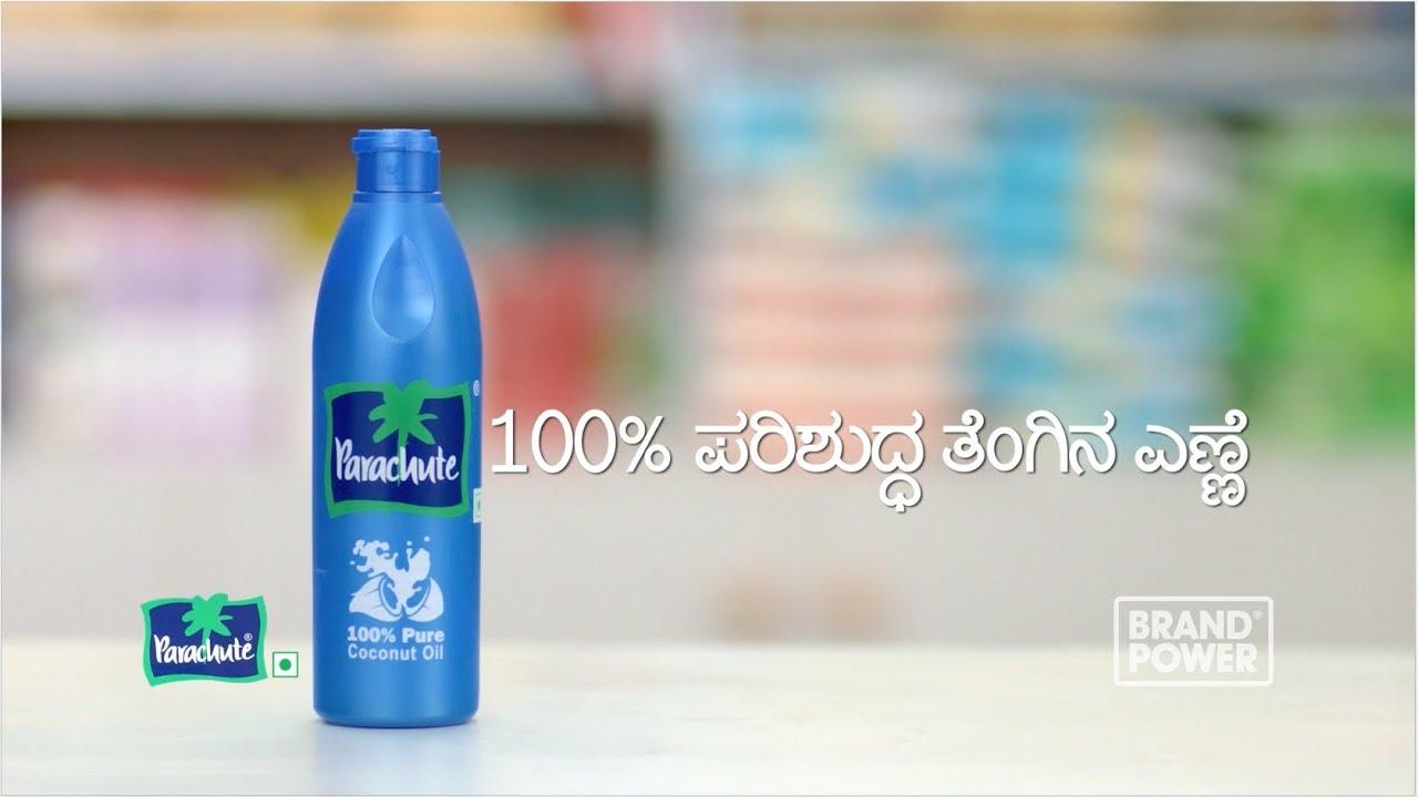Parachute Coconut Oil Brand Power Tv Ad 30sec Kannada