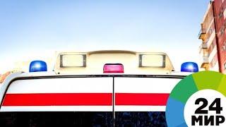 Человек погиб: диспетчер скорой лишь с восьмого раза приняла вызов - МИР 24