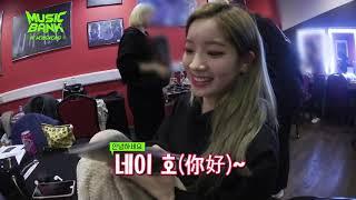 트와이스 & 세븐틴 대기실 현장 셀프캠♡ (뮤직뱅크 in 홍콩)