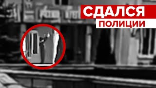 Фото Напавший на школу в Казани сам сдался полиции — видео с камер видеонаблюдения
