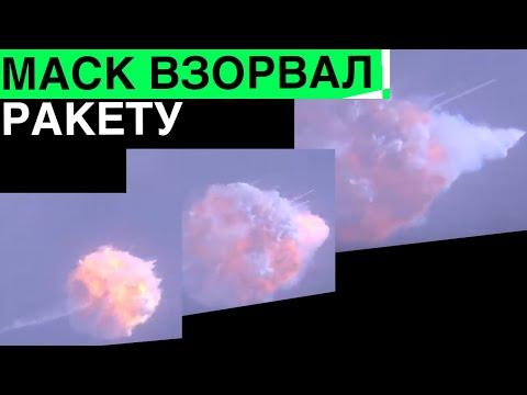 Илон Маск взорвал ракету, чтобы проверить систему