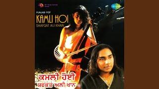 Javin Na Ruk Jawin Naa Free MP3 Song Download 320 Kbps