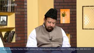 Urdu Rahe Huda 8th Aug 2015 Ask Questions about Islam Ahmadiyya