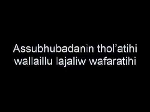 Qosidah - As Subhu Bada (lyric)