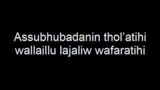 Video Qosidah - As Subhu Bada (lyric) download MP3, 3GP, MP4, WEBM, AVI, FLV Juli 2018