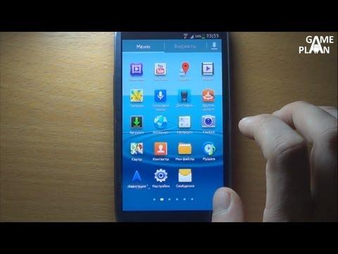 Обзор Review Android 4.1.2 для Samsung Galaxy S3 SGS3 от Game Plan