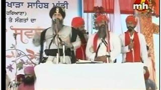 """Dhadhi Jatha Tarsem Singh Moranwali - Baba Sri Chand Ji Udasi """"Bharam Akahara Maandi Sahib"""" 2015"""