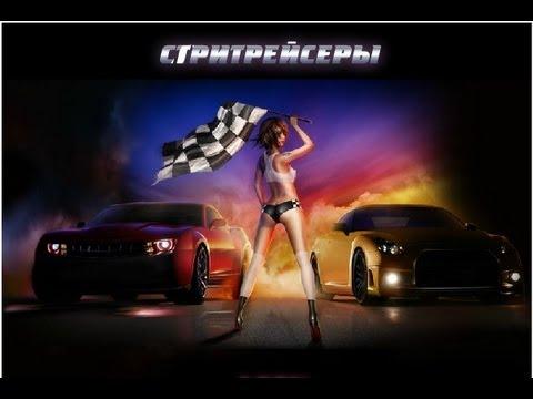 СтритРейсеры - настоящие уличные гонки!BMW-Subaru Impreza WRX STI`06 2,5