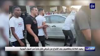 يهود الفلاشا يعودون للتظاهر - (15-7-2019)