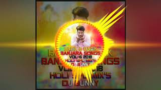 BANJARA SONG ST( 01 TRACK ) MIX BY DJ BUNNY