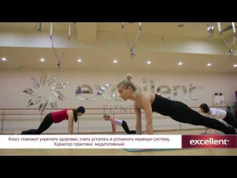 Суставная гимнастика Yoga