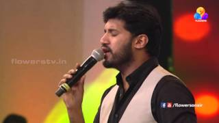 Malare Ninne Kanathirunnal - Vijay Yesudas | Mayyazhi Mahotsavam | Flowers