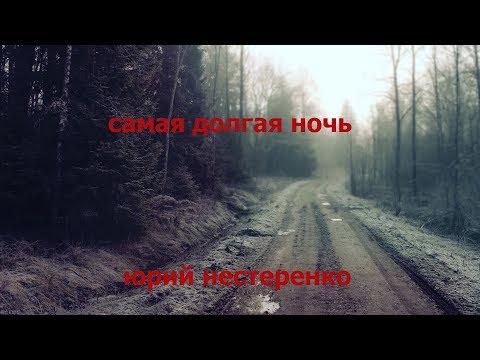 #страшныеистории #мистика #ужасы