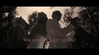 Трейлер на свадьбу Луизы и Романа