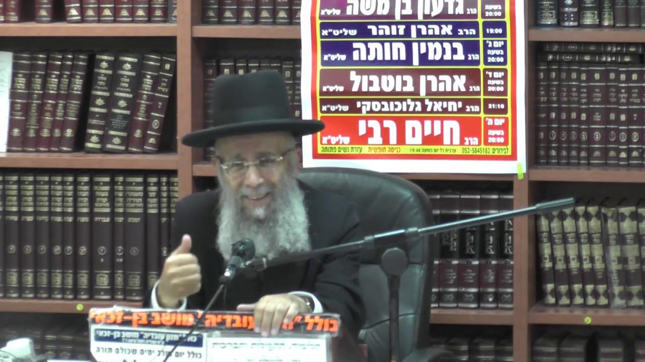 """הרב גדעון בן משה שליט""""א - ברכה אחרונה כשנתחייב בברכת מעין שלש ובורא נפשות  - סיון תשע""""ט"""