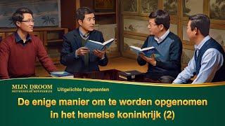 Wat te doen om het hemelse koninkrijk binnen te gaan (2)