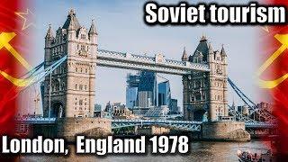 186. Soviet tourism. Cruise diary, part 7. London, England 1978 ussr,