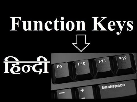 computer function keys f1 f12 in hindi youtube. Black Bedroom Furniture Sets. Home Design Ideas