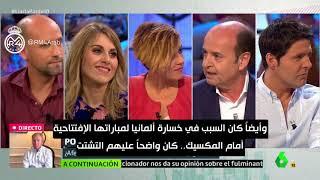 خوانما رودريغيز ساخراً: بيريز هو سبب تضييع ميسي لضربة الجزاء، هو سبب خسارة ألمانيا