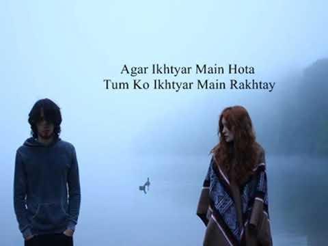Mujhse Hui Bas Ye Khata