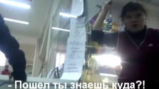 видео Гипермаркет Карусель Мытищи отказываются возвращать деньги за просроченный товар 29800