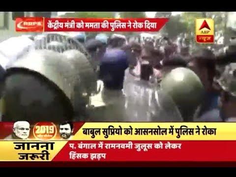 Babul Supriyo not allowed to enter Bengal's tense Asansol-Raniganj