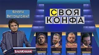 МЭДДИСОН И ЛАСКА В ГОСТЯХ У УБЕРВАСЕРМАНА (26.09.2018)