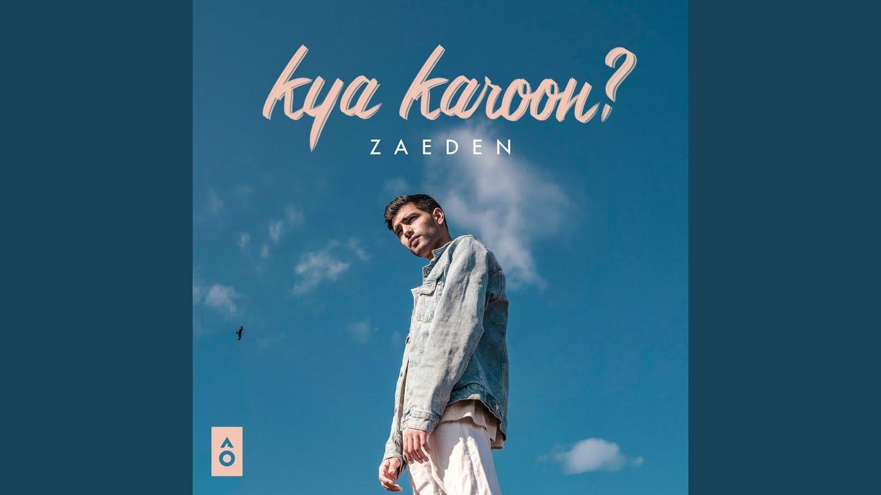 Download kya karoon?
