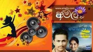 Repeat youtube video Darmadasa Walpola - Saumya Rathri - Mp3 - WWW.AMALTV.COM