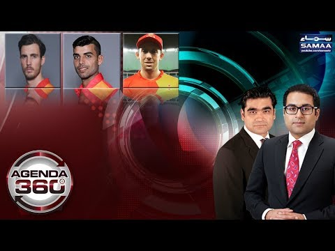 Agenda 360 - SAMAA TV - 24 March 2018