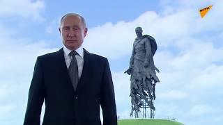LIVE: Обращение президента России Владимира Путина / 30.06.2020
