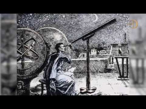 Как появился лунный календарь