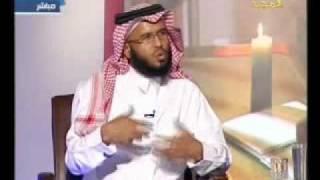 الأستاذ عبد الله الداوود برنامج الحياة أمل قناة المجد ج3