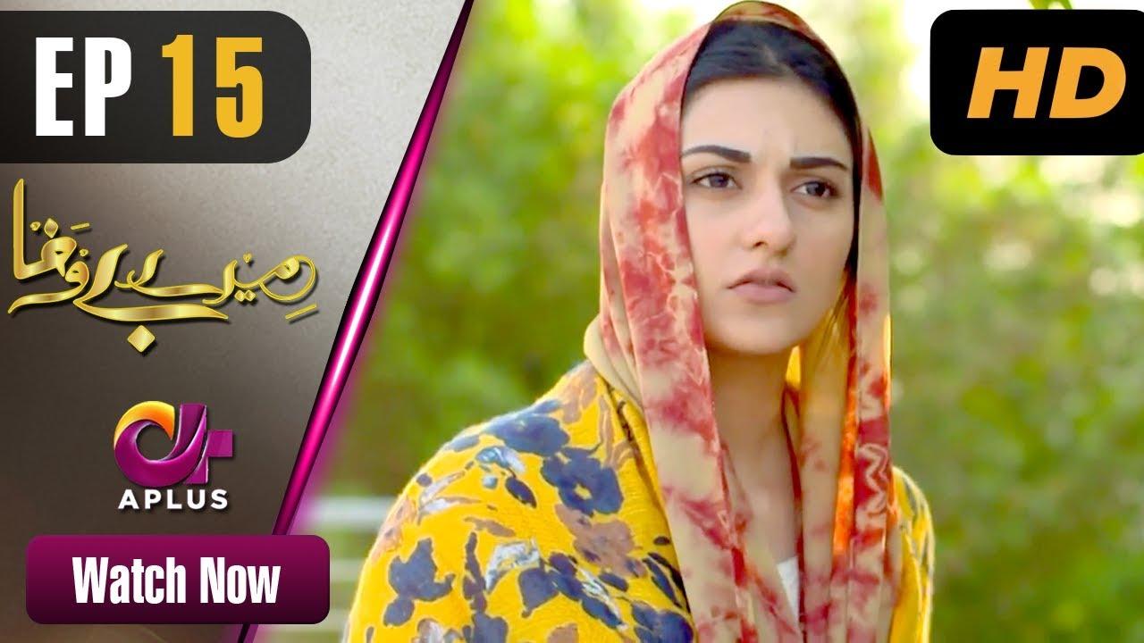 Download Mere Bewafa - Episode 15 | Aplus Dramas | Agha Ali, Sarah Khan, Zhalay | Pakistani Drama CP2OQ
