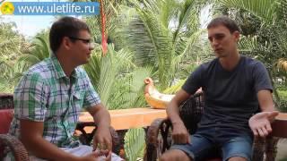 Алексей Зорькин о годе в путешествии по Юго Восточной Азии
