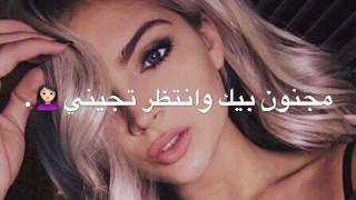 الله ياجمالك - حمدان البلوشي 2017