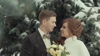 Свадьба зимой. Ведущий Виталий Дока