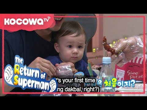 [The Return of Superman] Ep 196_Steven Yeun's first time eating chicken feet