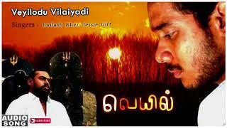 Gambar cover Veyilodu Vilaiyadi song | Veyil songs | Veyil Tamil movie | Gv prakash songs | Gv Prakash hits