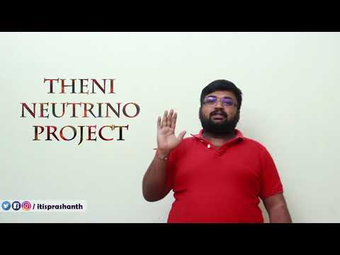Theni Neutrino Project - Should we protest against it?
