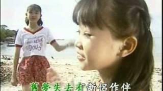Xiao Ni Ni  小妮妮  + Ting Ting  婷婷  - 南海姑娘 Nan Hai Gu Niang