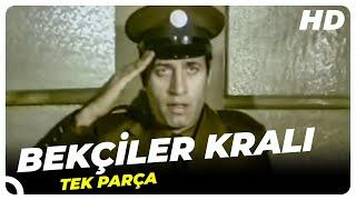 Bekçiler Kralı  Kemal Sunal Eski Türk Filmi Tek Parça (Restorasyonlu)