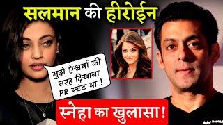 Actress Sneha Ullal's Shocking Revelation On Why She Was Compared With Aishwariya Rai
